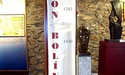 Vista 2 de Museo Simón Bolibar