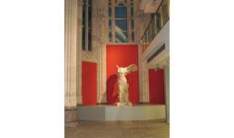 Vista 1 de Museo de Reproducciones Artísticas