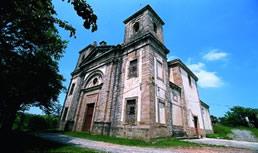 Aldeacuevako San Bartolome elizaren 2. ikuspegia