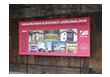 Cartel publicitario de las Jornadas Europeas del Patrimonio